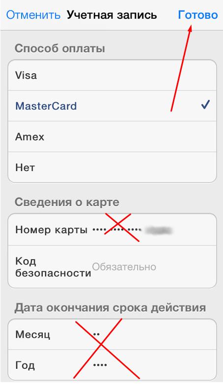 Как удалить приложения с Android